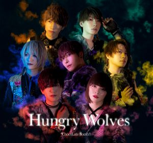 10th Single「Hungry Wolves」